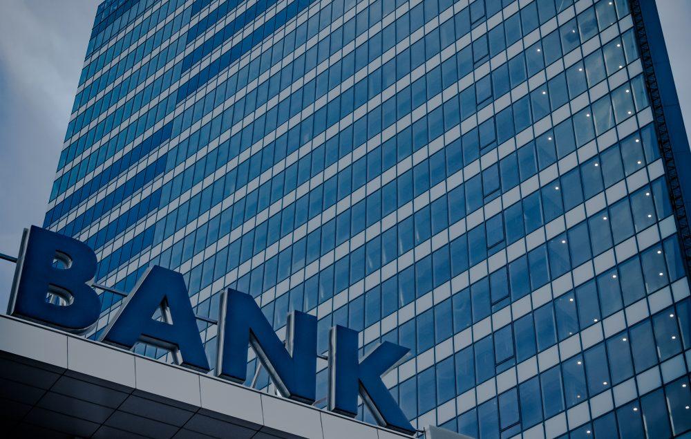 家族信託銀行のアイキャッチ