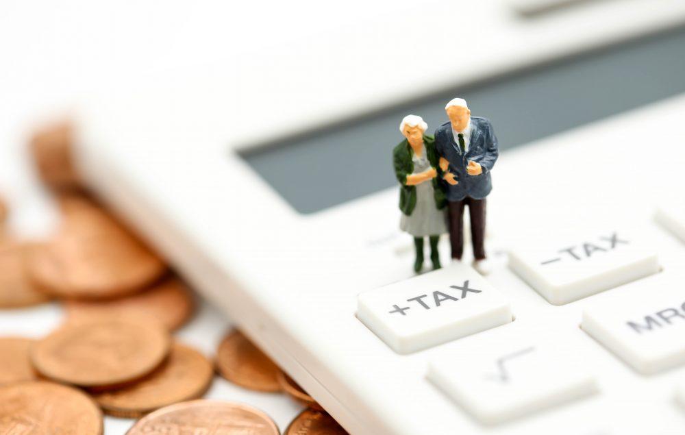 遺産 税金