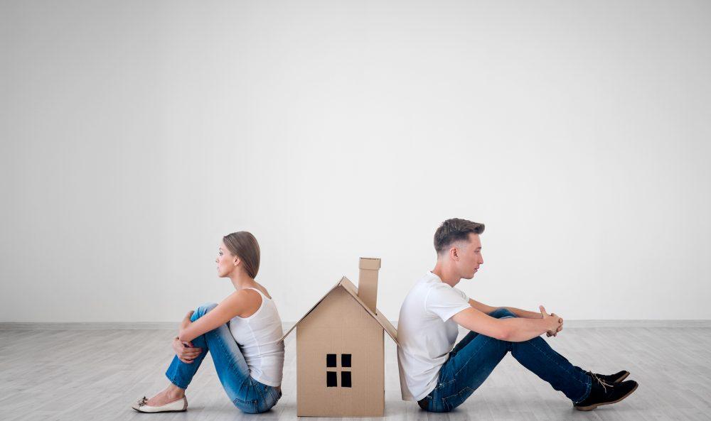 財産分与 住宅ローン アイキャッチ