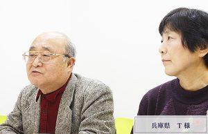 グリーン司法書士法人_インタビュー