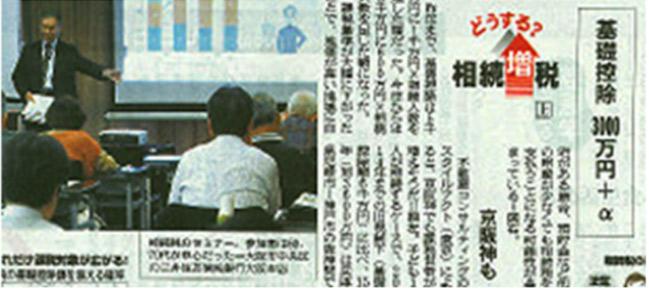 朝日新聞から取材を受けました!